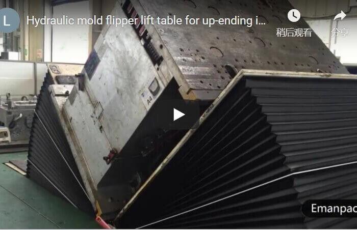 hydraulic mold flipper lifter