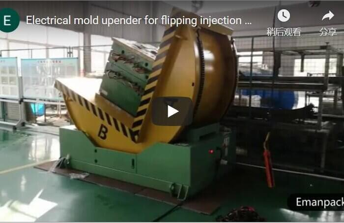 electrical mold flipper