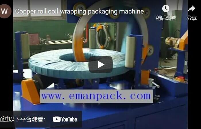 Copper coil stretch wrapping machine