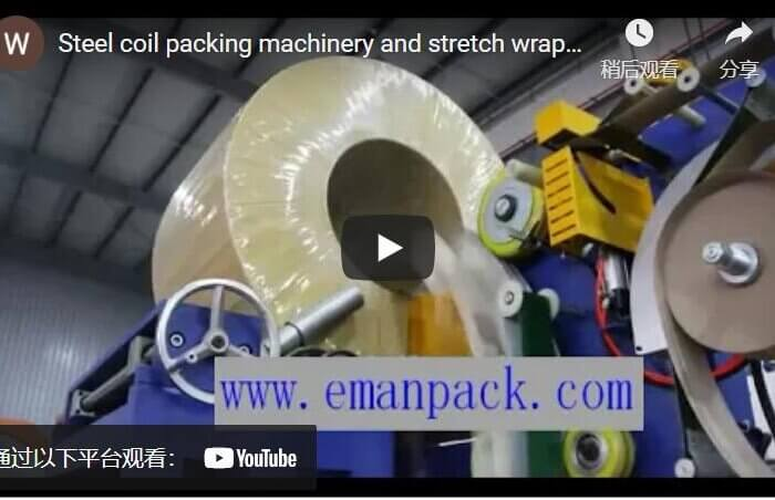 Wire rod coil wrapping machine