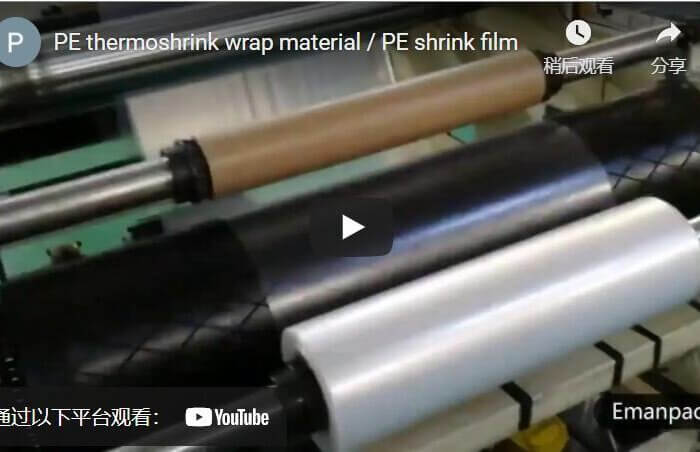 Shrinkable PE film for thermo packing
