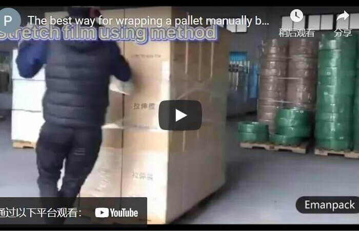 Stretch film wrapping method