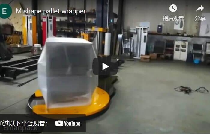 economical pallet packer