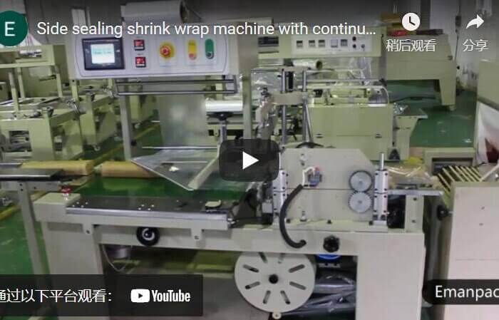 Side sealer shrink wrap machine