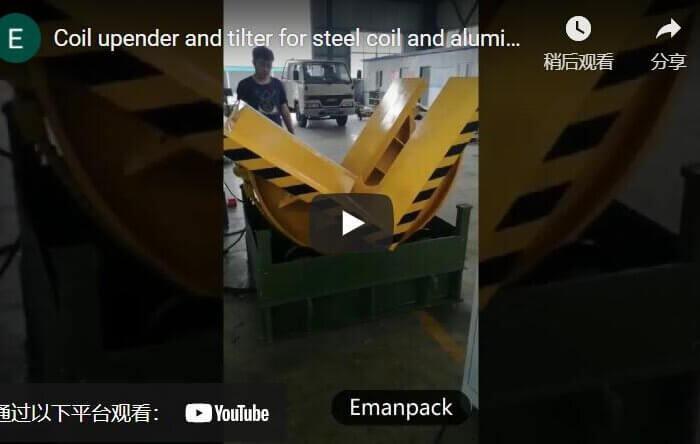 Steel coil tipper