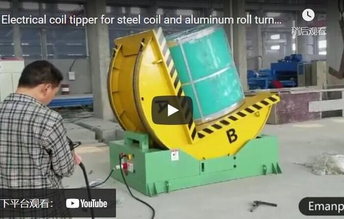 Steel coil tilter