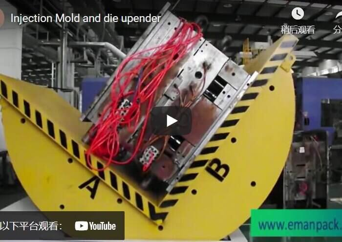 injection mold upender and tipper