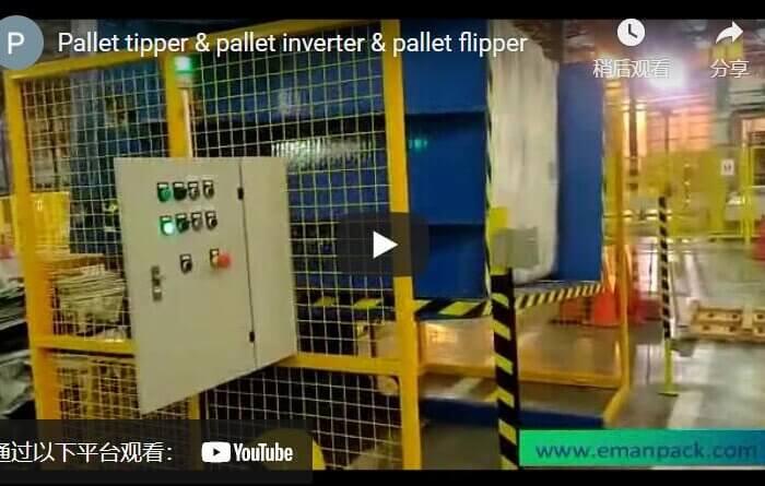 hydraulic pallet inverter