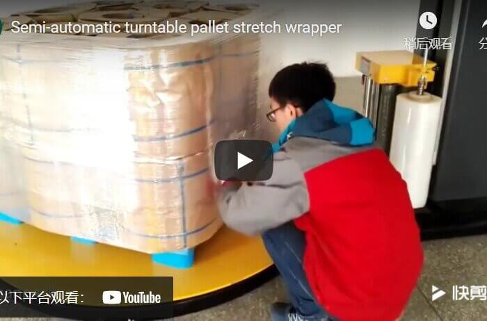 turntable pallet wrapper