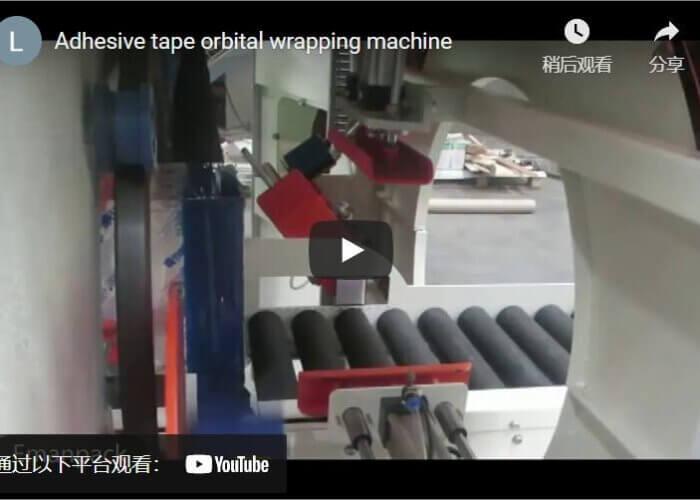 Adhesive tape wrapping machine