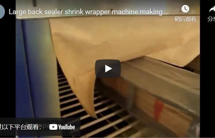 Back sealer shrink wrapper packing large bundle of EPS and MDF