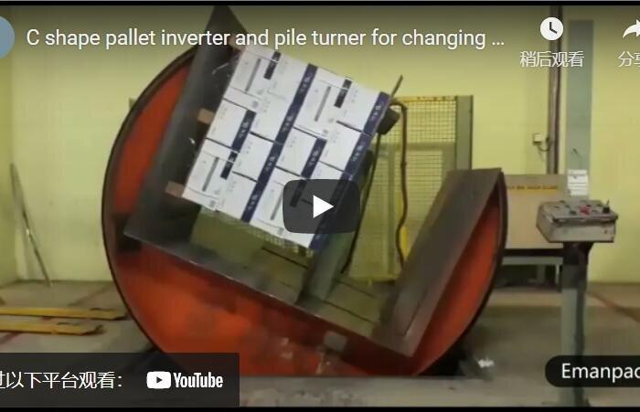 C shape pallet inverter and turner