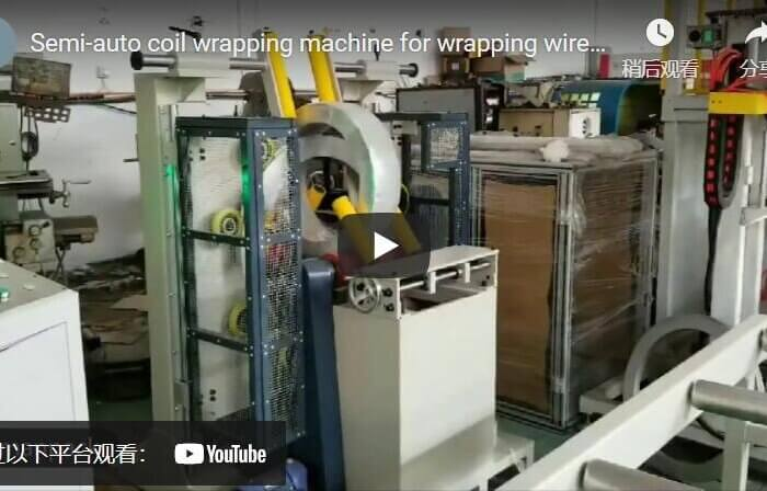Cable coil stretch wrap machine
