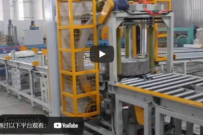Fully automatic coil stretch wrapping line