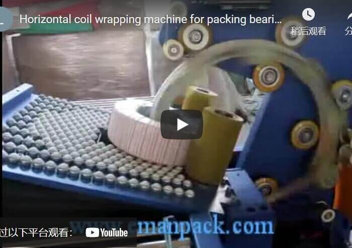 Fully automatic online bearing wrapping machine