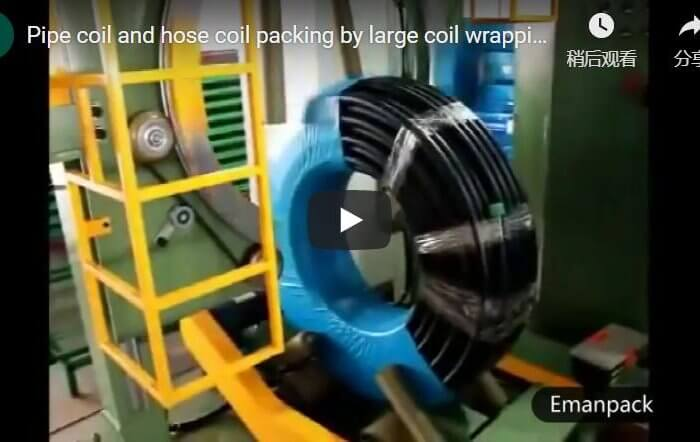 HDPE pipe coil and hose coil wrapping machine