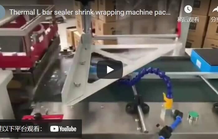 L bar sealer shrink wrap machine packing boxes