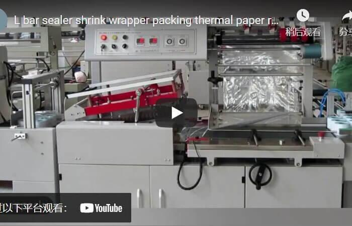L bar sealer shrink wrap machine packing thermal paper rolls