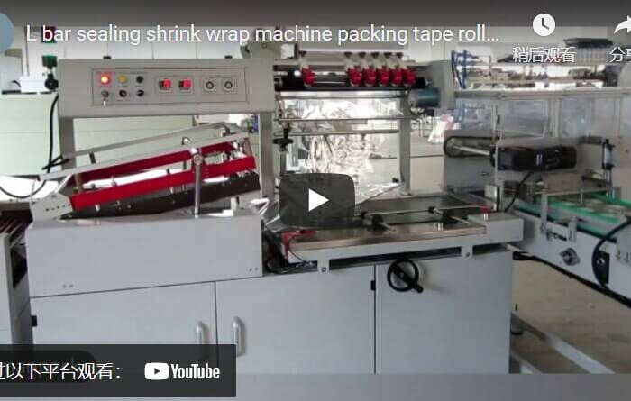 L bar sealing shrink wrapping machine packing tape rolls