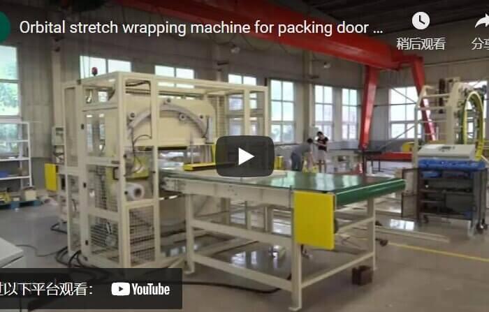 Orbital door wrapping machine