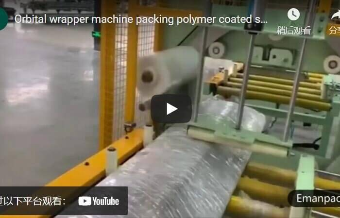 Orbital stretch wrapper machine packing steel sheets and steel studs
