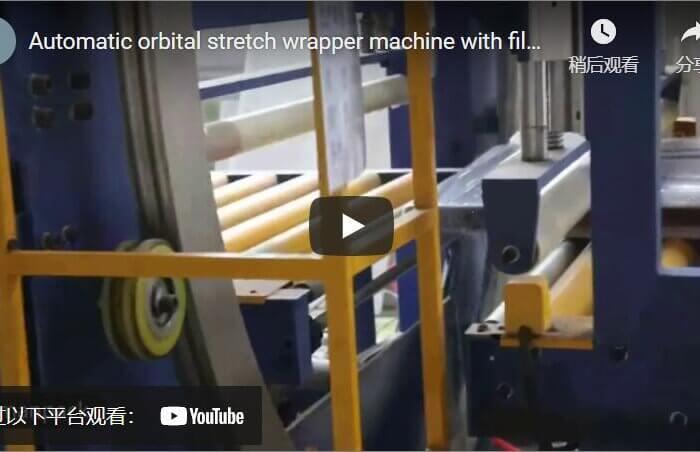 Orbital wrapper machine packing sofa,door,bed, mattress,furniture
