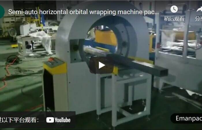 Orbital wrapper machine stretch wrapping steel rods and bar