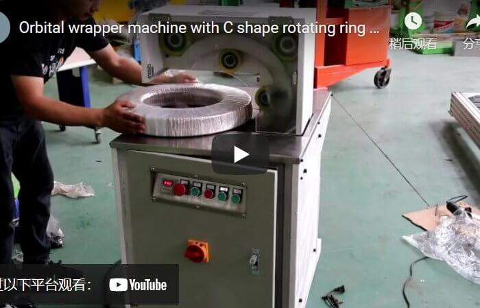 Orbital wrapping machine packing cable coils