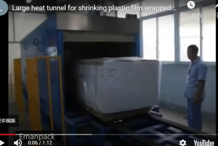 Pallet shrink wrapping machine-shrink oven