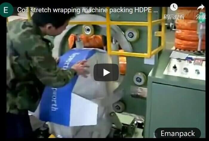 Semi-auto HDPE pipe coil wrapping machine