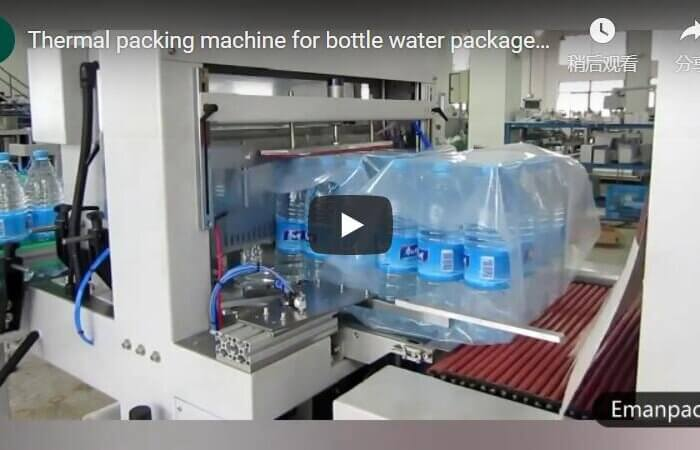Sleeve sealing shrink wrapping machine for bottle water packing