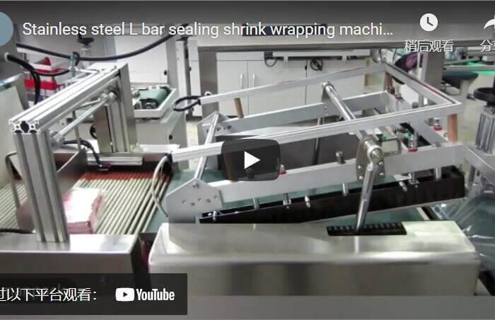 Stainless steel thermal l bar sealer shrink wrapper