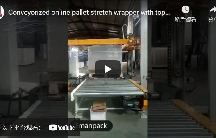 automatic pallet wrapper machine with top sheet film dispenser