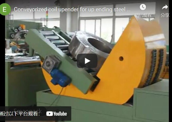 conveyorized steel coil upender