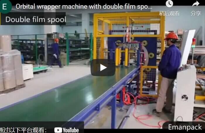 double film spool orbital wrapper machine