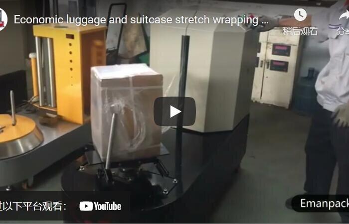 economic luggage stretch wrapping machine