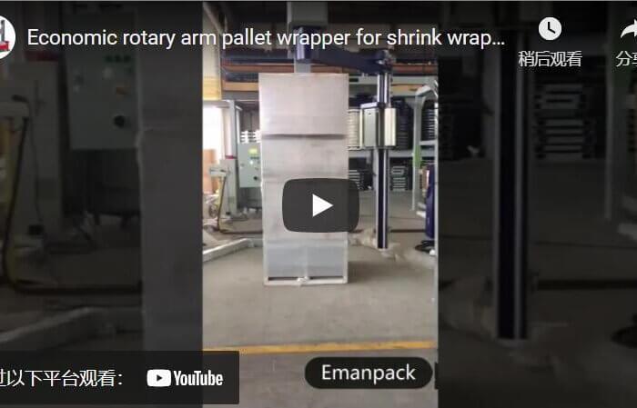 economic rotary arm skid wrapper machine