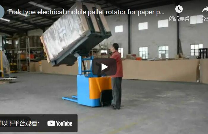 electrical mobile pallet rotator machine