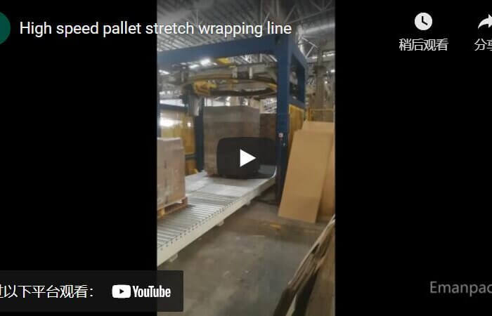 high speed orbital ring pallet wrapping line