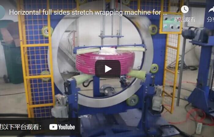 horizontal full sides wrapping for coil and drum and spool and bobbin
