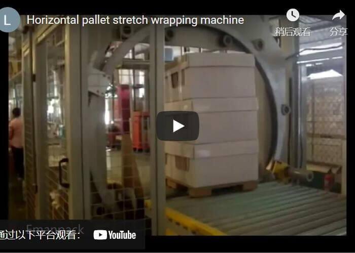 horizontal pallet stretch wrapping machine