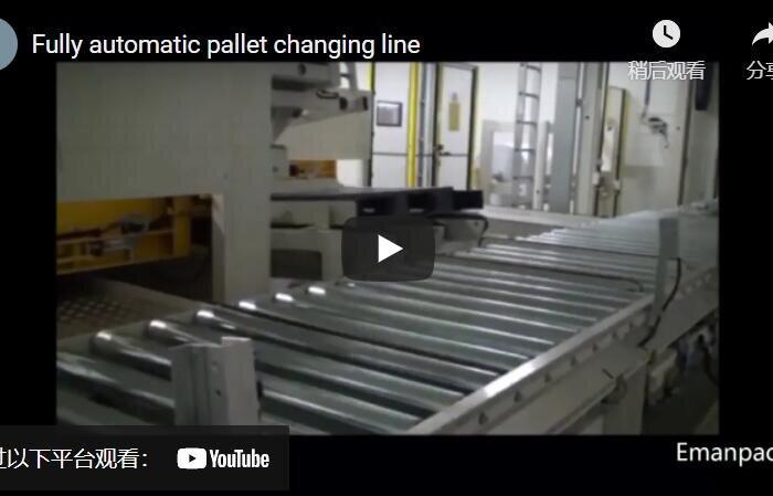 inline pallet changer and pallet inverter machine