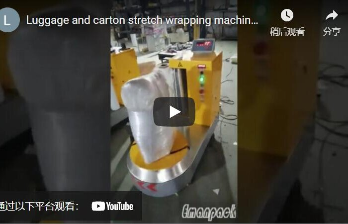 luggage and carton stretch wrapping machine