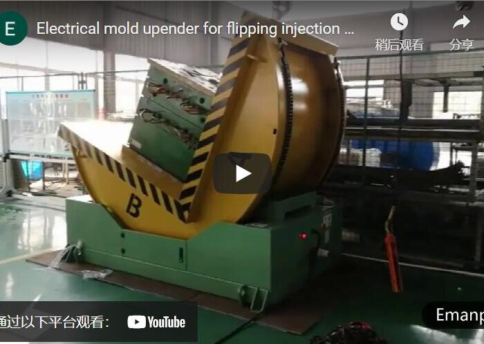 mold upender and tipper machine