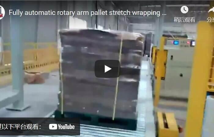 online rotary arm pallet wrapper machine