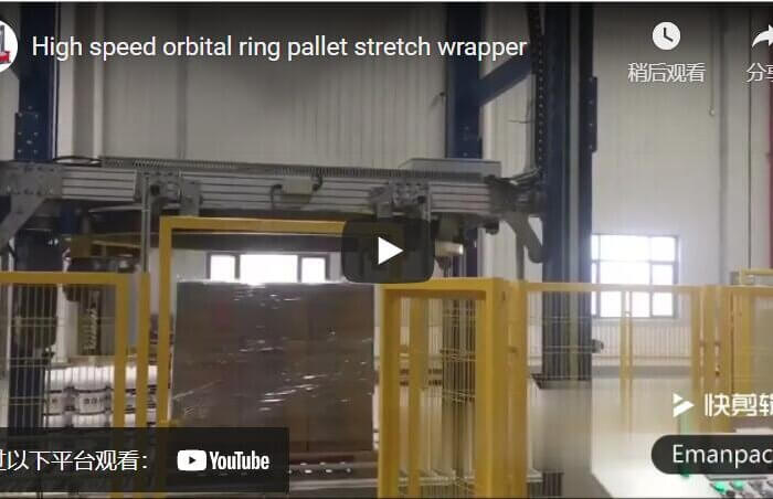 orbital ring pallet wrapper machine