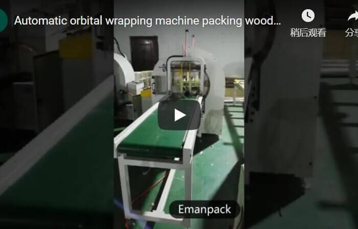 orbital stretch wrapper machine packing steel studs bundle