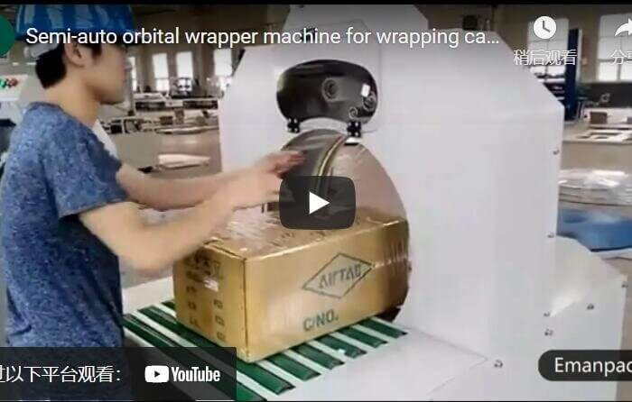 orbital stretch wrapper packing cartons and boxes