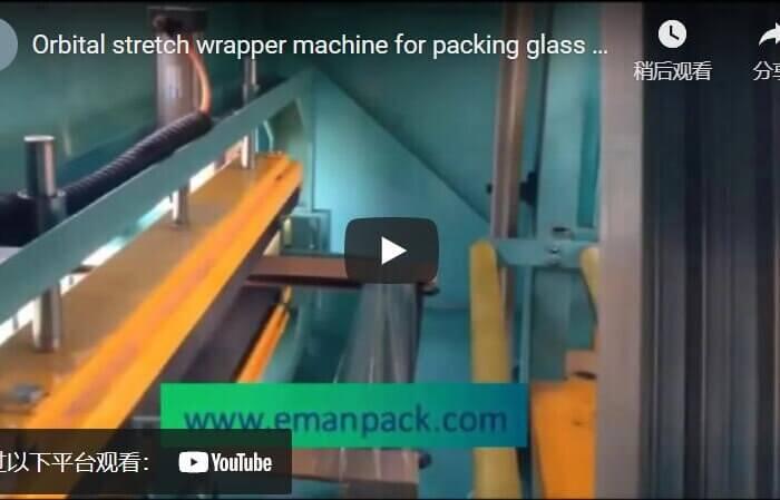 orbital wrapping machine packing glass doors