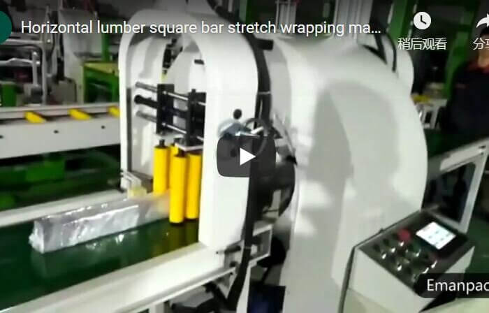 orbital wrapping machine packing square lumber bar and aluminum profile